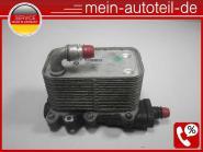 BMW 5er E60 E61 530d Wärmetauscher Ölkühler 7800479 M57N 17217803830, 172178038
