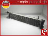 Mercedes S211 E 55 T AMG Kompressor Ladeluftkühler Turbokühler 55 AMG intercoole
