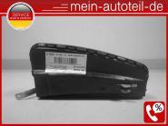Mercedes W251 Seitenairbag Re SRS 1648601805 A1648601805, A 164 860 18 05 rechts
