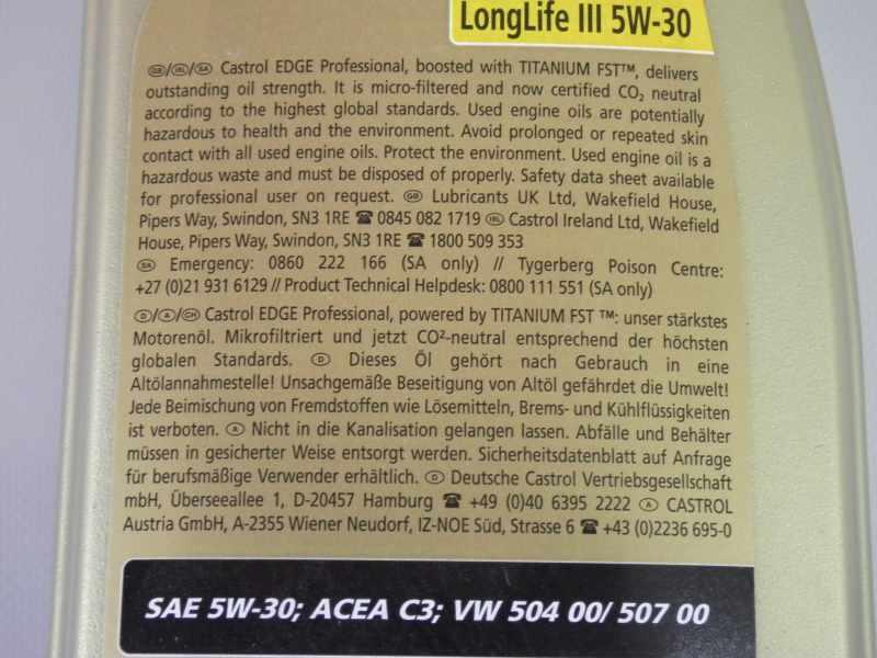 Mercedes W211 S211 1L Castrol EDGE Professional Motoröl LongLife III 5w-30  TITAN